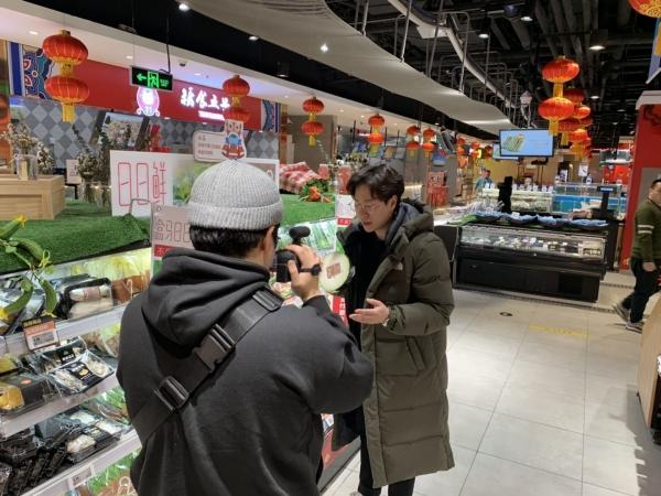 중국 진출 국내 크리에이터한국삼촌TV