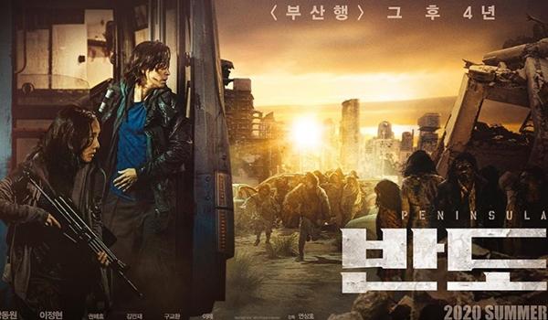 강동원 이정현 주연의 영화 '반도'에 관심이 쏠린다. (사진=영화 포스터)