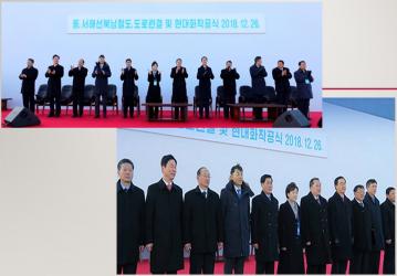 지난 2018년 12월 26일 열린 '서해선 남북철도·도로연결 현대화 착공식'에는 남북의 철도 및 도로 관련 인사들이 참석했다. (사진제공=양기대 의원실)